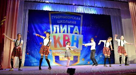 Самые веселые и находчивые юмористы Кубани