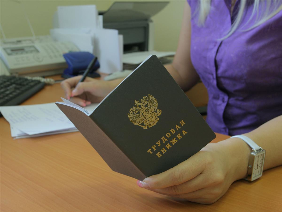1612 жителей Горячего Ключа нашли работу в 2018 году